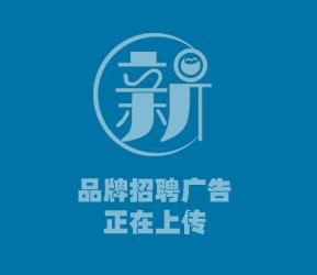 唐山伟捷建筑工程有限公司在曹妃甸人才网(曹妃甸人才网)的宣传图片
