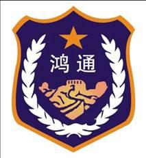 唐山市丰润区好运商贸有限公司的企业标志