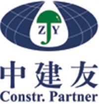 河北领标科技发展有限公司的企业标志