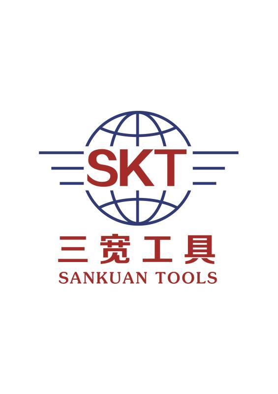 唐山三宽工具有限公司在曹妃甸人才网(曹妃甸人才网)的标志